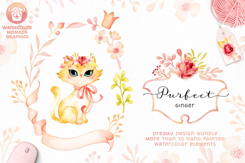 Purfect Ginger - Watercolor design kit