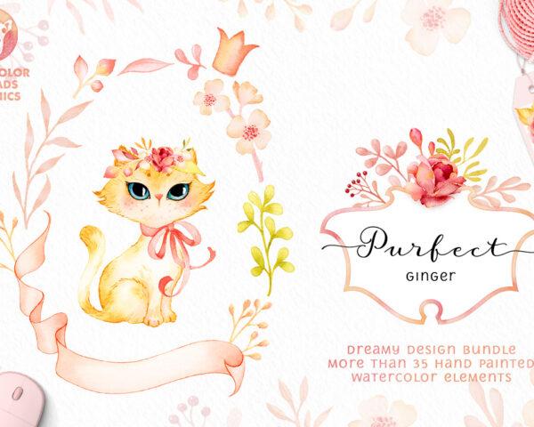 Purfect Ginger - Watercolor design kit