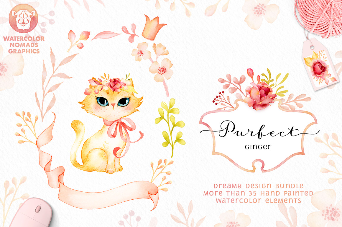 Purfect Ginger – Watercolor design kit with kittens